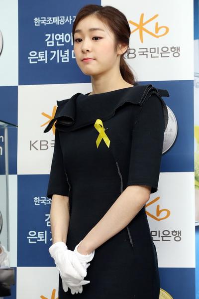 김연아 은퇴 세월호 리본