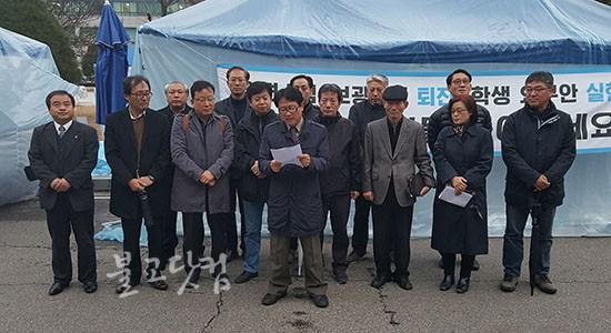 동국대 사태 관련 불교 단체들 공동 성명 발표