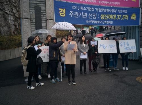 성신여대 자격박탈 후보 회견