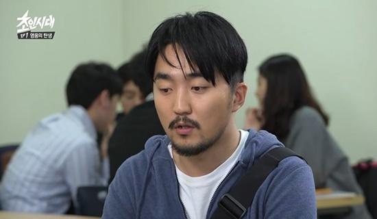 tvN 초인시대 복학생 유병재