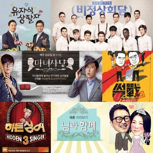 jTBC 예능들