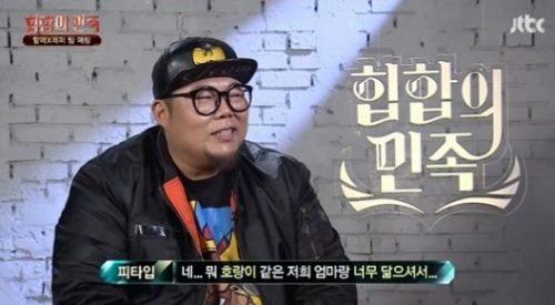 jTBC 힙합의 민족 피타입 인터뷰