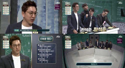 jTBC 코드비밀의방 1화