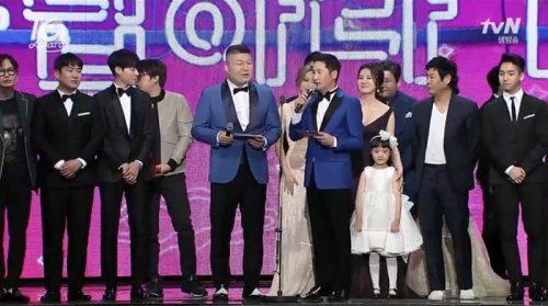 tvN 어워즈