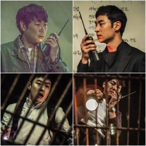 tvN 시그널 이제훈 조진웅