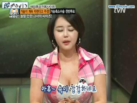 tvN 화성인바이러스