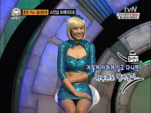 tvN 화성인바이러스 V걸