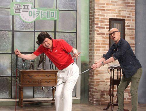 tvN SNL코리아 신동엽 홍석천 골프아카데미